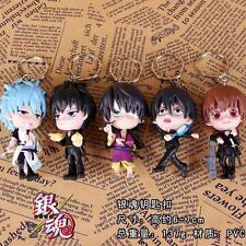 5pcs Gintama PVC Figure Keychain Key Ring Pendant Anime Cosplay Gift au