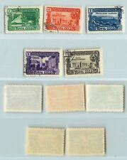 Russia USSR 1949 SC 1420-1424 used . rtb411
