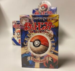 Vintage Pokemon Japanese Base Set Starter Theme Deck Gamefreak SEALED 104-0061