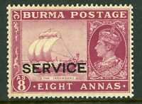 Burma 1947 Interim Government Official 8a Maroon SG O36 Mint C277