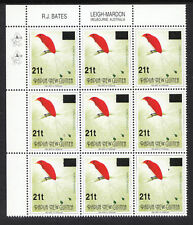 PNG  OVERPRINTS 2ND PRINT BIRDS 21t ON 45t 1993 COMMA FLAW IN BLOCK 9 MNH