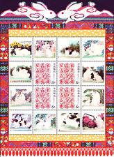 CHINA 2011-1 Lunar New Year of Rabbit special mini-pane岁岁平安 MINT