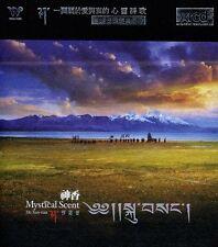 He Xun-tian, Xun-Tian He - Mystical Scent [New CD]
