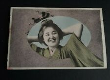 Vintage Japan Postcard - Geisha Girl  (ref 2)