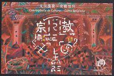 China Macao Macau Mint Never Hinged Post Office Fresh Miniature Souvenir sheet67