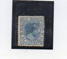 España Valor Fiscal Postal del año 1886 (CJ-525)