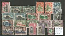 CEYLON - 1938 GEORGE VI FINE USED SET TO 5 RUPEE WITH VARIETIES SG386 - SG 397