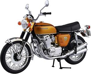 AOSHIMA 1/12 Scale Motorcycle Diecast Model Honda CB750 FOUR(K0) Сandy Gold