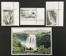 PRC China 2001-13 Waterfalls Sc#3120-22,23(S/S). MNH