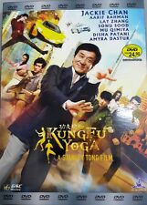 Kung Fu Yoga (2017 Film) ~ DVD ~ *English Dubbed Version ~ Jackie Chan Movie