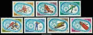 Afghanistan Scott 1053-1059 5af, 9af, 11af, 15af, 18af, 20af and 22af 1984 Olymp