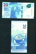 HONG KONG - 2018 $20 UNC Banknote