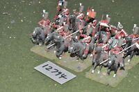 25mm 7YW / Austrian - seven years war lancers 12 cavalry - cav (12794)