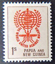 1962 Papua New Guinea Stamps - Malaria Eradication Campaign - Single 1/- MNH