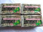 Original Organic Russian Birch Tar Bar Soap 4pcs x100gr, 400gr