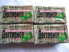 Original Organic Russian Birch Tar Bar Soap 4pcs x100gr,  400gr (дегтярное мыло)