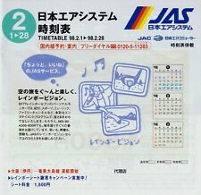 JAS Japan Air System Timetable  February 1, 1998 =