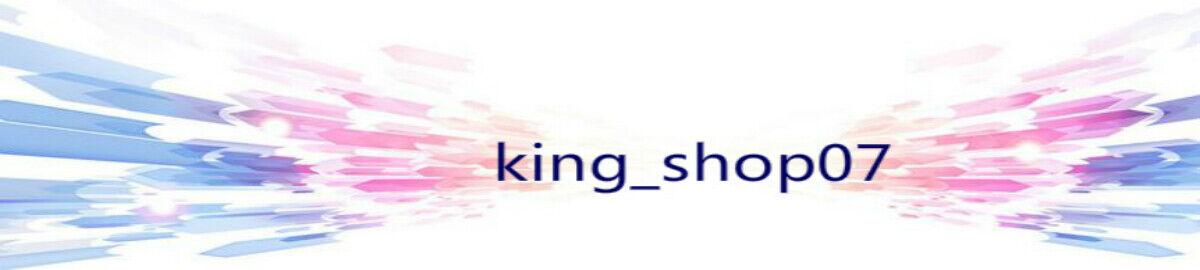 king_shop07