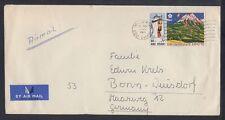 1971 Abu Dhabi Cover to Germany, EXPO Japan Mount Fiji [cm277]