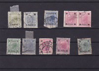 austria turkish empire overprints stamps  ref r15750