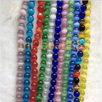 New 50pcs Round Cat's Eye Opal Loose Beads 6/8/10/12mm Gemstone DIY Findings