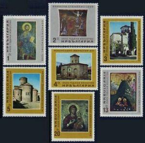 Bulgaria 1472-1478,hinged.Mi 1605-1611. Art in Bulgaria-2500.Frescoes.Churches.