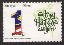 [KKK] 2010 MALAYSIA PERSONALISED STAMP HARI RAYA (1v) MNH