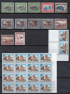 South West Africa Stamps, MNH & Used postage stamps           (#190058)