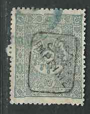 Turkey Stamps P27 1 Pi Pale Blue F/VF 1892 SCV