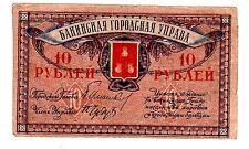 AZERBAIJAN Baku RUSSIE BILLET 10 RUBLES 1918 AA Russia Soviet P.S724 BON ETAT