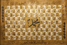 Hand Made Islamic Caligraphy Painting - The Names Of Muhammad in Khatay Sulus