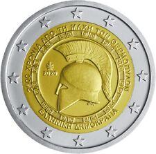GRECIA 2 EUROS 2020 - BATALLA DE TERMOPILAS