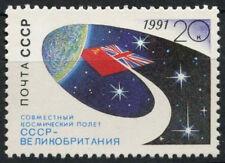 Russie 1991 SG#6255 soviétique-british vol spatial neuf sans charnière #D4364