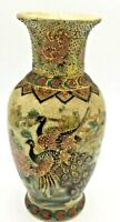 Vintage Asian/Chinese/Japanese Moriage &  Peacock Floral Vase Hand Painted