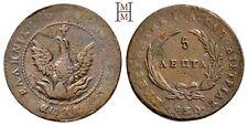 HMM - Griechenland Johannes Capodistrias 1827-1831 5 Lepta 1830 - 160818009
