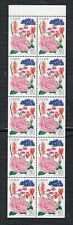 Japan stamps 1995 Sc#Z159a Utopia Flowers (Gifu), pane of 10,mint, Nh cat. $19