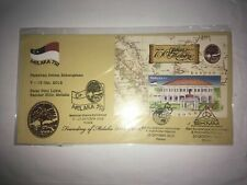 malaysia 2012 melaka 750 tahun fdc first day cover psm ms overprint 10-oct offer