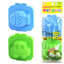 Japanese BENTO Lunch Box Accessories BOILED EGG MOLD Car & Fish, Made in Japan