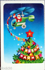 1979 Russian card HAPPY NEW YEAR Santa with chain of flags from helicopter