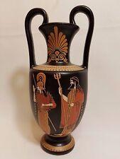 Gods Poseidon Athena Dionysus & Maenads Ancient Greek Art Pottery Vase Amphora