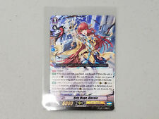 Cardfight Vanguard Holy Mage, Alessia G-BT10/013EN RR