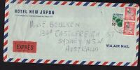 Japan express mail HOTEL cover to Australia 1970's