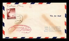DR JIM STAMPS TOKYO PARIS AIRMAIL FIRST FLIGHT JAPAN COVER