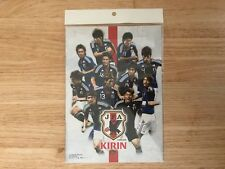 JFA Kirin  Japan Football / Soccer 2009 Photo book new in sealed package