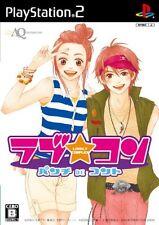USED Love*Com: Punch de Court Japan Import PS2