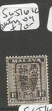 Malaya Negri Semiblan Jap Oc SG J161c Part MOG (1cze)