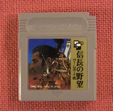 Nobunaga's Ambition (Nintendo Game Boy GB, 1990) Japan Import