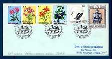 SAN MARINO - 1978 - BUSTA - Annulli speciali. 30a fiera franc.New York. E3719