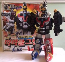 Power Rangers Mega force Tensou Sentai Goseiger DX Gosei Ground