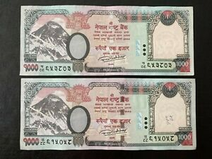 2 Pieces 2016 Nepal 1000 Rupees ** VF **